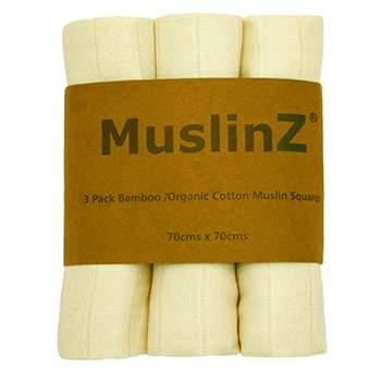 Lot de 3 langes en bambou et coton bio 70x70cm Muslinz - Naturel