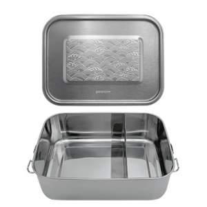 Lunch Box étanche Yummy Gaspajoe - Vagues