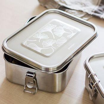 Lunch Box étanche Yummy Gaspajoe - Ginkgo